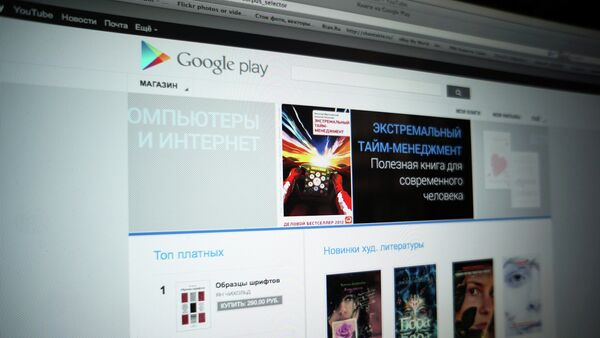 Google Play online store, Russian version - Sputnik International