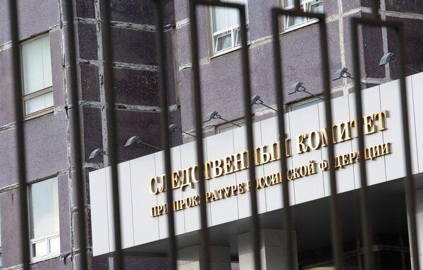 Muscovite Kills Boss with Crossbow over Loan - Sputnik International