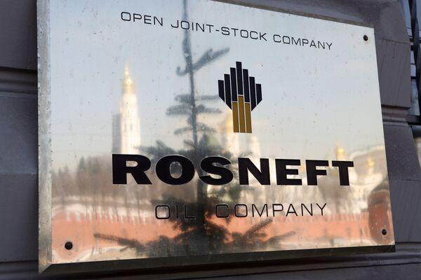 Oil Giant Rosneft Expands Stake in Venezuela Project - Sputnik International