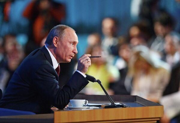 Putin Sticks It to US for Prison Abuse, Torture - Sputnik International