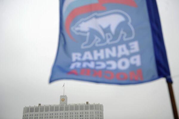 Russia's Ruling Party Wants Electoral Blocs Back         - Sputnik International