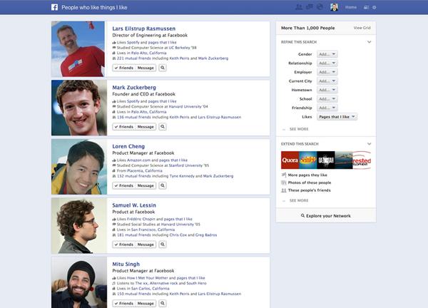 Facebook Launches Search Tool - Sputnik International