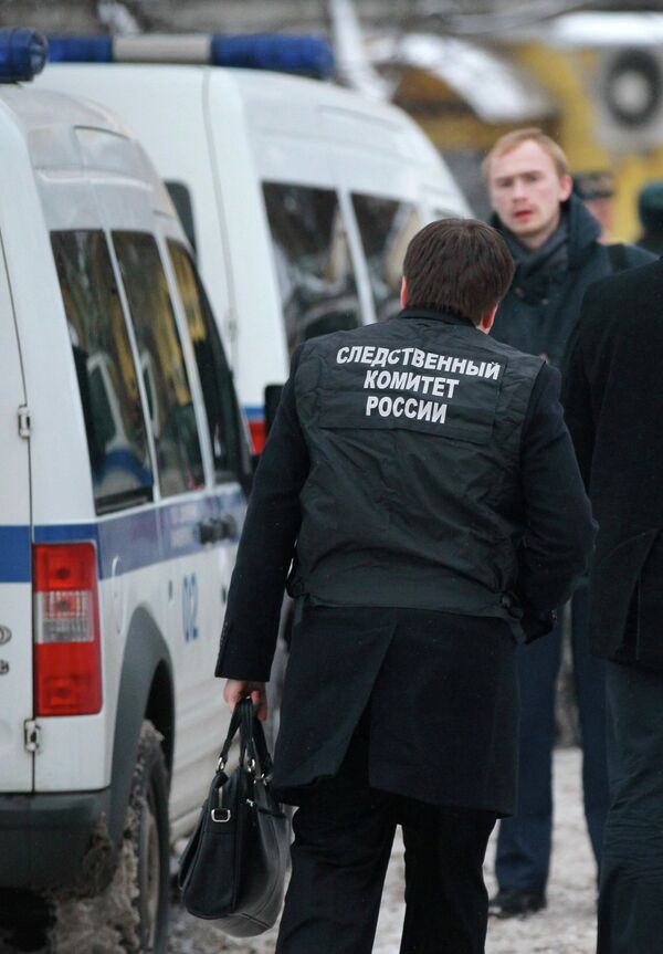 Russia's Investigative Committee has stated that the alleged perpetrator of the attack which took place before a concert in Grozny is the 19-year-old local Opti Mudarov. - Sputnik International