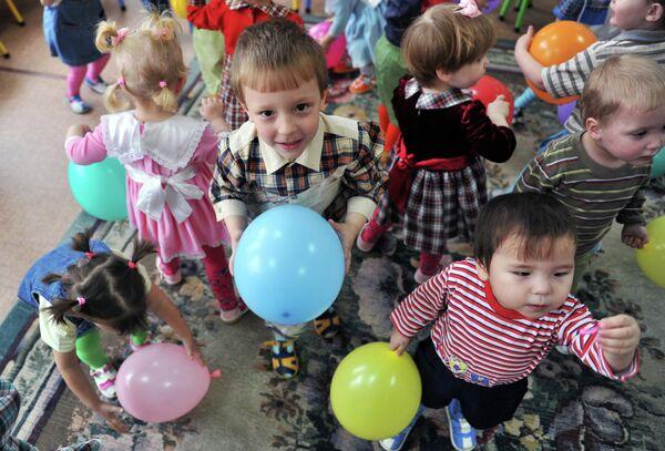Orphans - Sputnik International