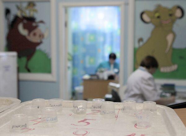 No Plans to Close St. Pete Children Cancer Center - Official - Sputnik International