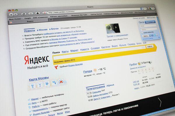 Yandex Reveals Popular Internet Searches by Children - Sputnik International