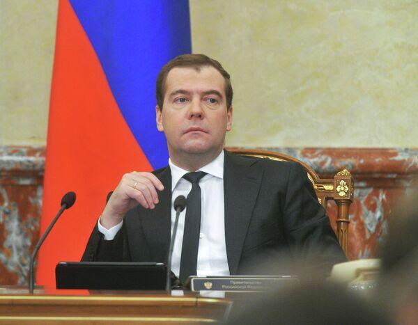 50,000 Corruption Cases Investigated in Russia - Medvedev - Sputnik International