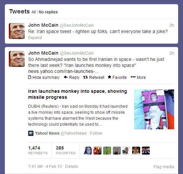 US Senator McCain Likens Iran Leader to 'Monkey' - Sputnik International