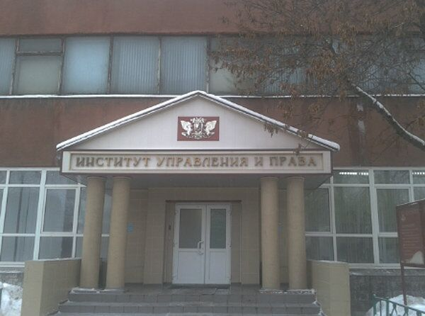 Moscow Institute of Administration and Law - Sputnik International