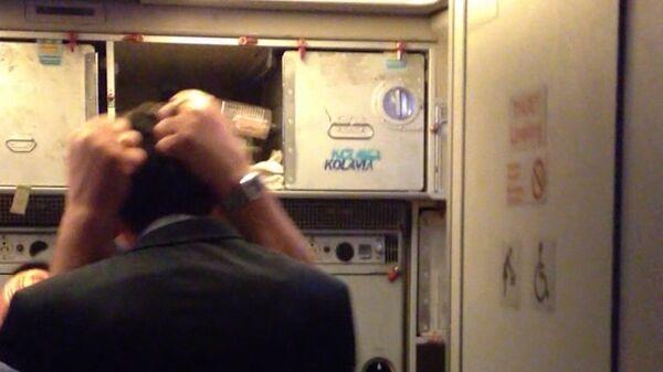 Drunk Passenger Accused of Plane Hijack Bid - Sputnik International