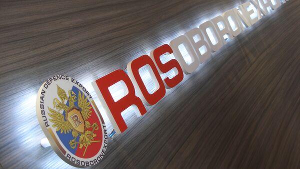 Rosoboronexport - Sputnik International