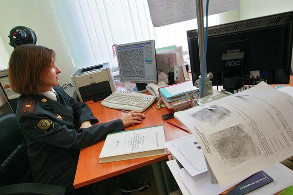 Police department in Moscow - Sputnik International