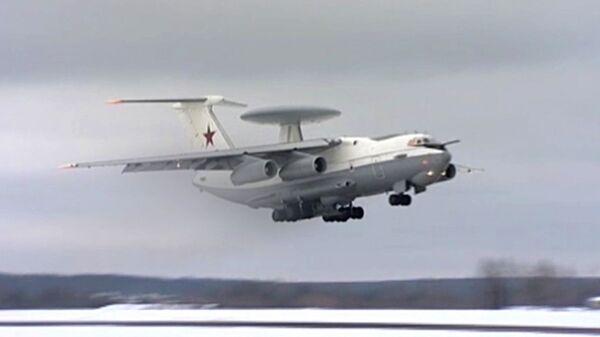The Secrets of a Russian Reconnaissance Plane - Sputnik International