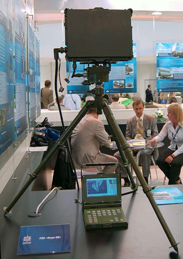 FARA-PV, a modernized, portable short-range battlefield surveillance radar - Sputnik International