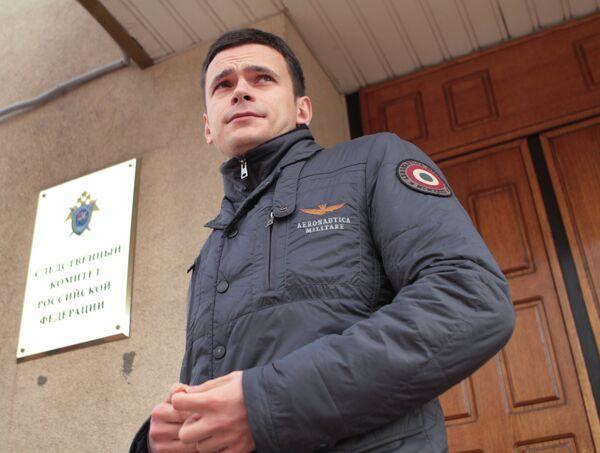 Russian opposition activist Ilya Yashin - Sputnik International