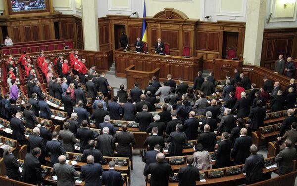 Ukrainian Lawmakers - Sputnik International