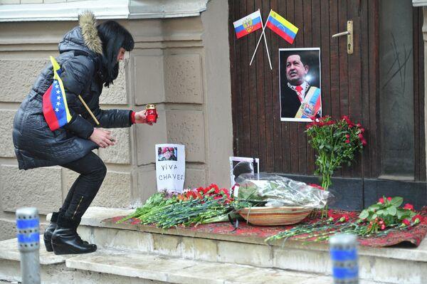 Putin Hails Chavez as 'Strong' Leader - Sputnik International