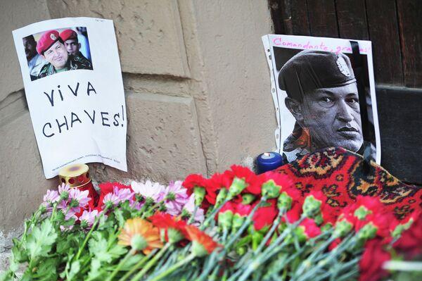 Venezuela Bans Alcohol for Period of Chavez Mourning - Sputnik International