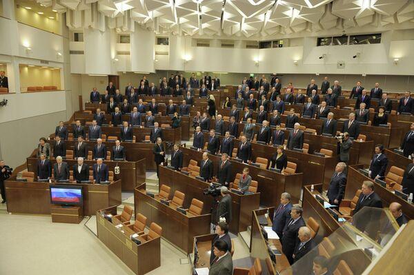 Upper house of the Russian parliament, the Federation Council - Sputnik International