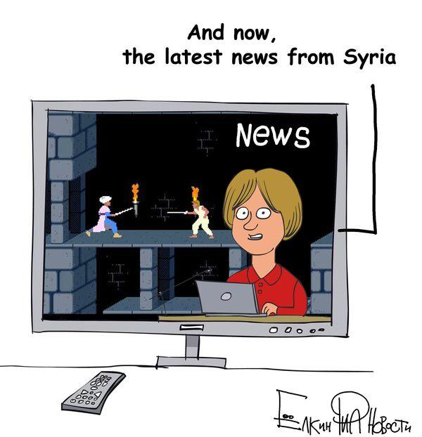 Danish TV Mistakes Computer Game Still for a Photo of Damascus - Sputnik International
