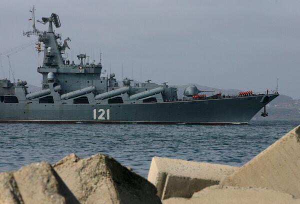 Russia Reveals Details of Mediterranean Task Force Command - Sputnik International