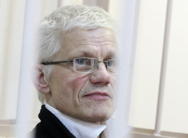 Yury Piotrovsky - Sputnik International
