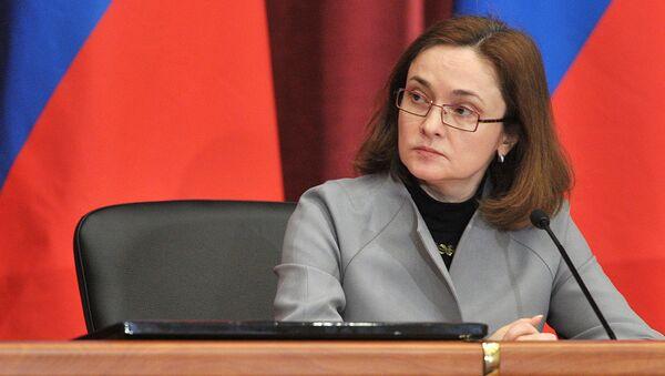 Elvira Nabiullina - Sputnik International