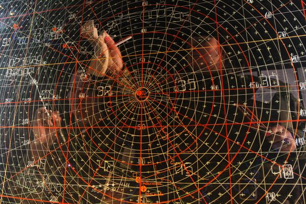 Russia Tests New Ballistic Missile - Sputnik International
