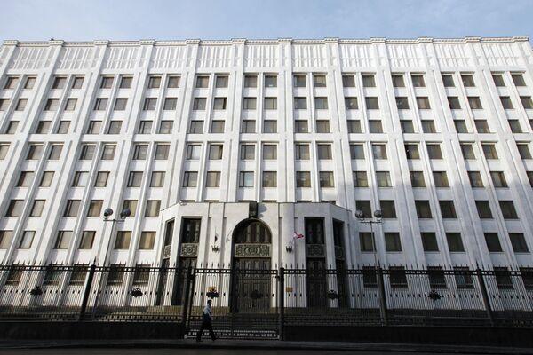The Russian Defense Ministry building - Sputnik International