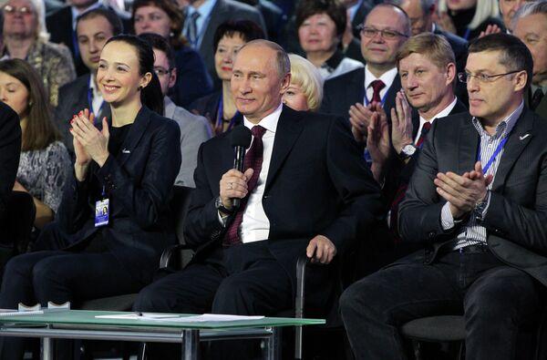 Russia's Putin Promotes New-ish Movement, Old-ish Values - Sputnik International