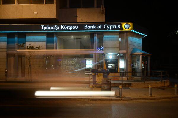 A Bank of Cyprus branch - Sputnik International