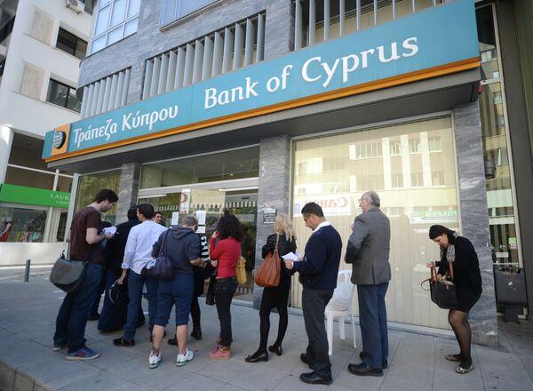 Cyprus Collapse Taught Russian Investors a Lesson – Putin - Sputnik International