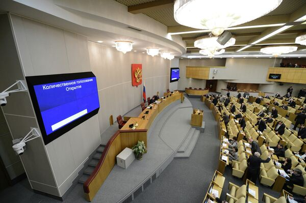 Duma May Approve Same-Sex Adoption Ban by July 6 - Sputnik International