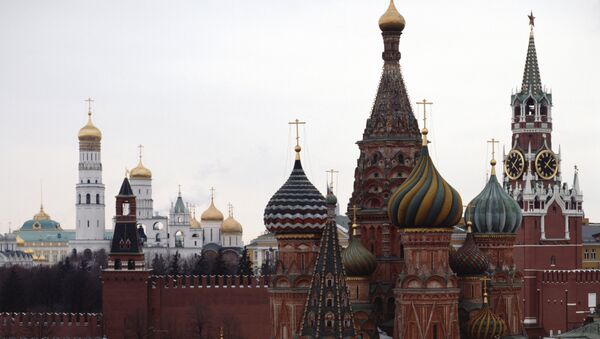 Moscow Wants Magic Shop Renamed After Church Complains - Sputnik International