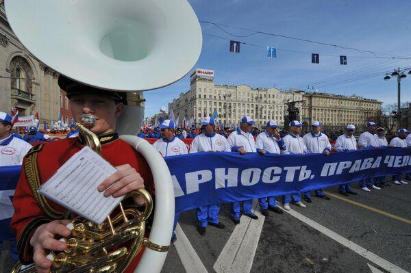 Labor Day Celebrations Across Russia - Sputnik International