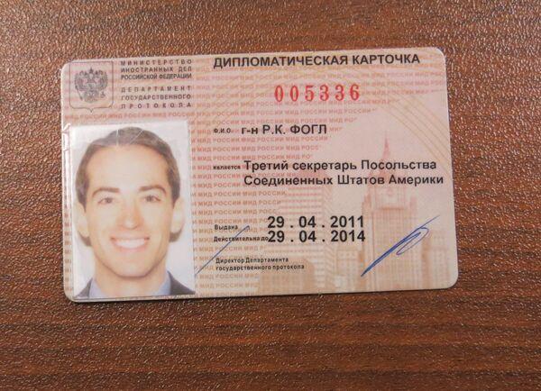 Alleged spy Ryan Christopher Fogle's diplomatic ID - Sputnik International