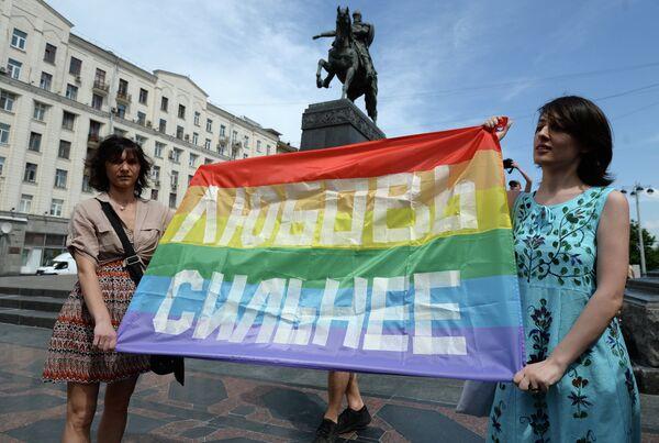 4 Dutch Citizens Suspected of Gay Propaganda Crime in Russia - Sputnik International