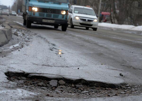 Russian Prosecutor Probes $43 Mln Road Repair 'Misspend' - Sputnik International