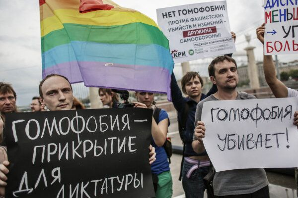 Activists hold a gay rights rally in Moscow's Gorky Park last month. - Sputnik International