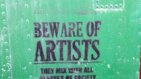 Graffiti on the walls of the Venue, a café in Kabul. - Sputnik International