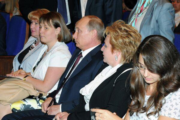 After Night at Ballet, Russia's First Couple Announces Divorce - Sputnik International