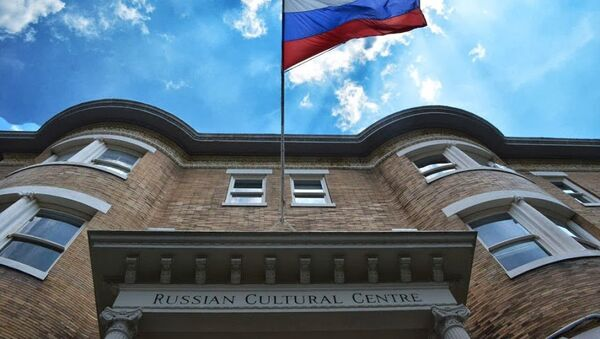 The Russian Cultural Center in downtown Washington, DC on Russia Day, June 12, 2013 - Sputnik International