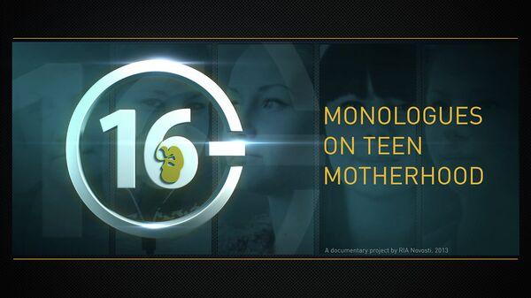 """""""Under 16"""": An Interactive Documentary on Teen Motherhood - Sputnik International"""