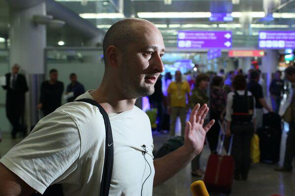 Russian reporter Arkady Babchenko - Sputnik International