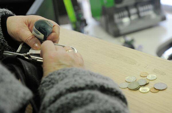 Russian Govt. Officials Get 20% Pay Raise in 2013 – Statistics - Sputnik International