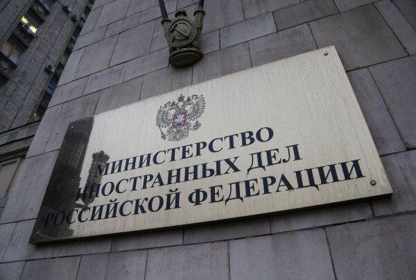 US Violates UN Convention against Torture – Russian Foreign Ministry - Sputnik International