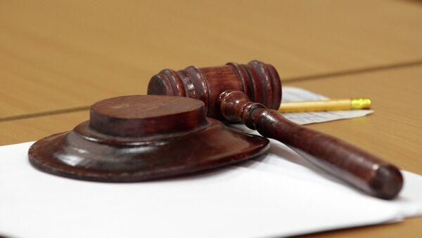 court hearing - Sputnik International