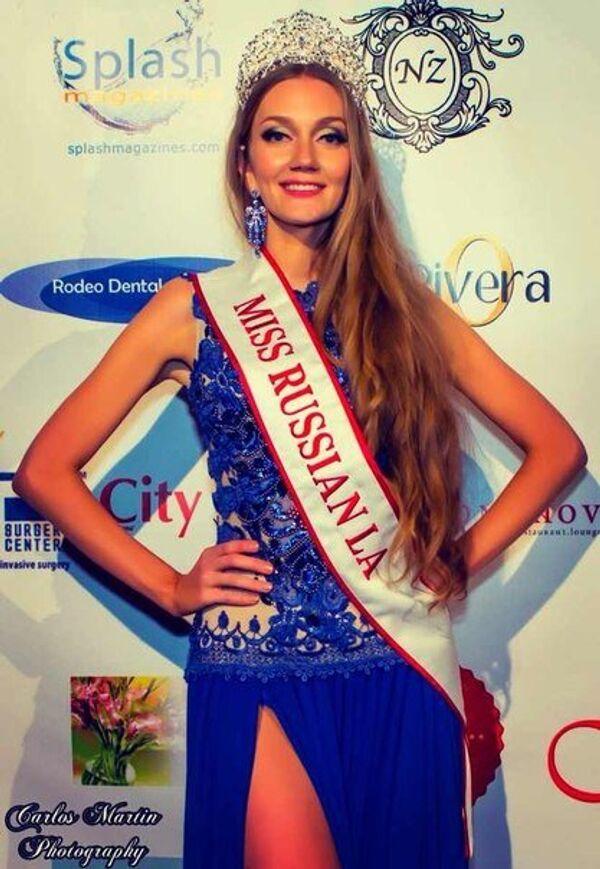 A photo of Olga Gure-Kovalenko from her page on Vkontakte, a Russian social networking site - Sputnik International