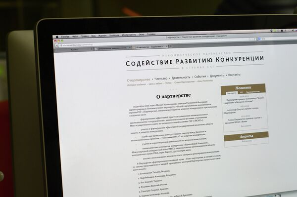 Supporting Competition in CIS Countries - Sputnik International