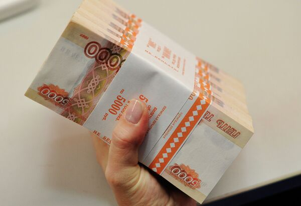 Russian Finance Ministry Forecasts 5.5-6% Inflation Next Year - Sputnik International